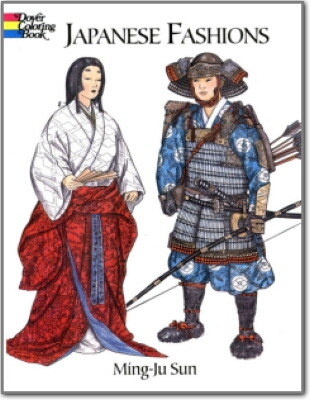 History Of Fashion Japanese Fashions Coloring Book